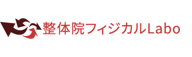 津田沼の整体なら「整体院フィジカルLabo」 ロゴ